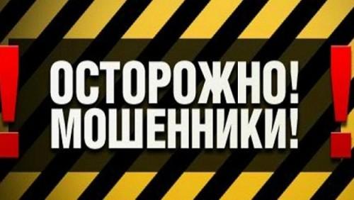 фото Мошенницу из Торжка приговорили к 160 часам обязательных работ