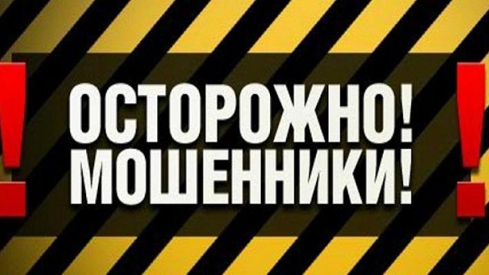 Мошенницу из Торжка приговорили к 160 часам обязательных работ