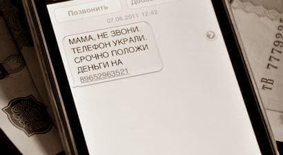 Tele2 объявляет результаты федеральной программы по борьбе с мобильным мошенничеством