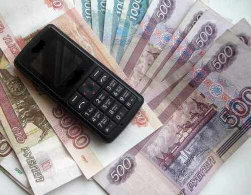 фото В Тверской области мужчина признан виновным в крупном мошенничестве