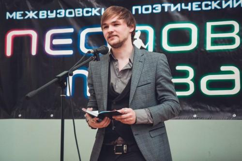 """фото В Твери пройдет традиционный поэтический конкурс """"Неоновая муза"""""""