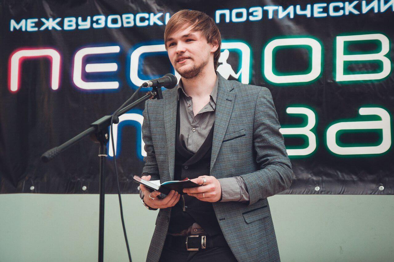 """В Твери пройдет традиционный поэтический конкурс """"Неоновая муза"""""""