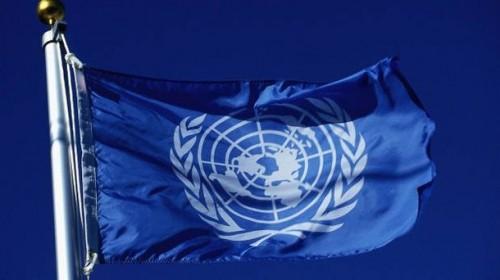 """фото В Твери пройдет студенческая ролевая игра """"Модель ООН"""""""