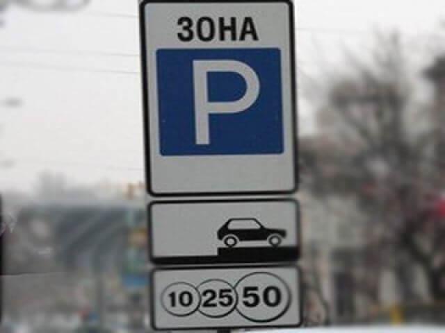 Госавтоинспекция Тверской области напоминает о недопустимости парковки транспортных средств на тротуаре