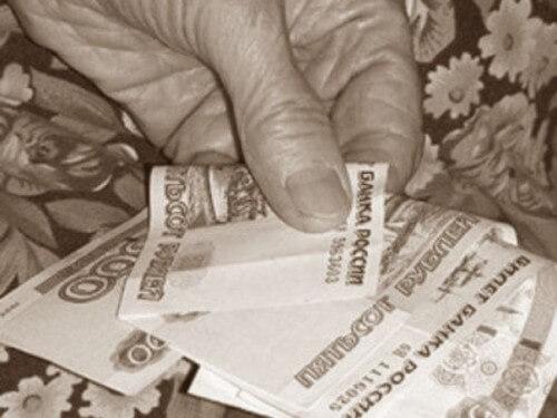 фото 1 апреля в Тверской области произойдет переиндексация пенсий