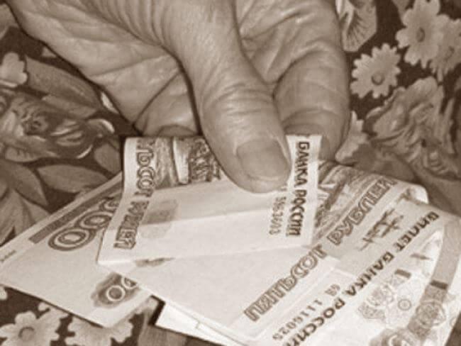 1 апреля в Тверской области произойдет переиндексация пенсий