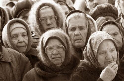 фото В Тверской области проживают более 425 000 пенсионеров
