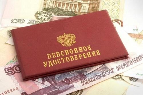 фото В Тверской области через ПФР пенсии получают около 33 тысяч ветеранов