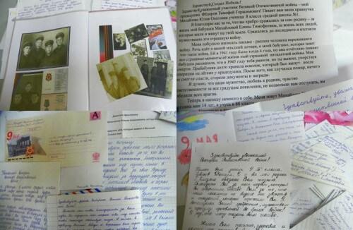 фото Школьники Тверской области пишут письма Солдатам Победы
