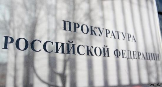 Назначен новый прокурор Центрального района г. Твери