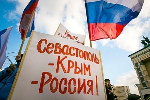 фото В Твери отметят годовщину вхождения Крыма в состав России
