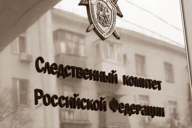 По факту гибели ребенка в Тверской области возбуждено уголовное дело