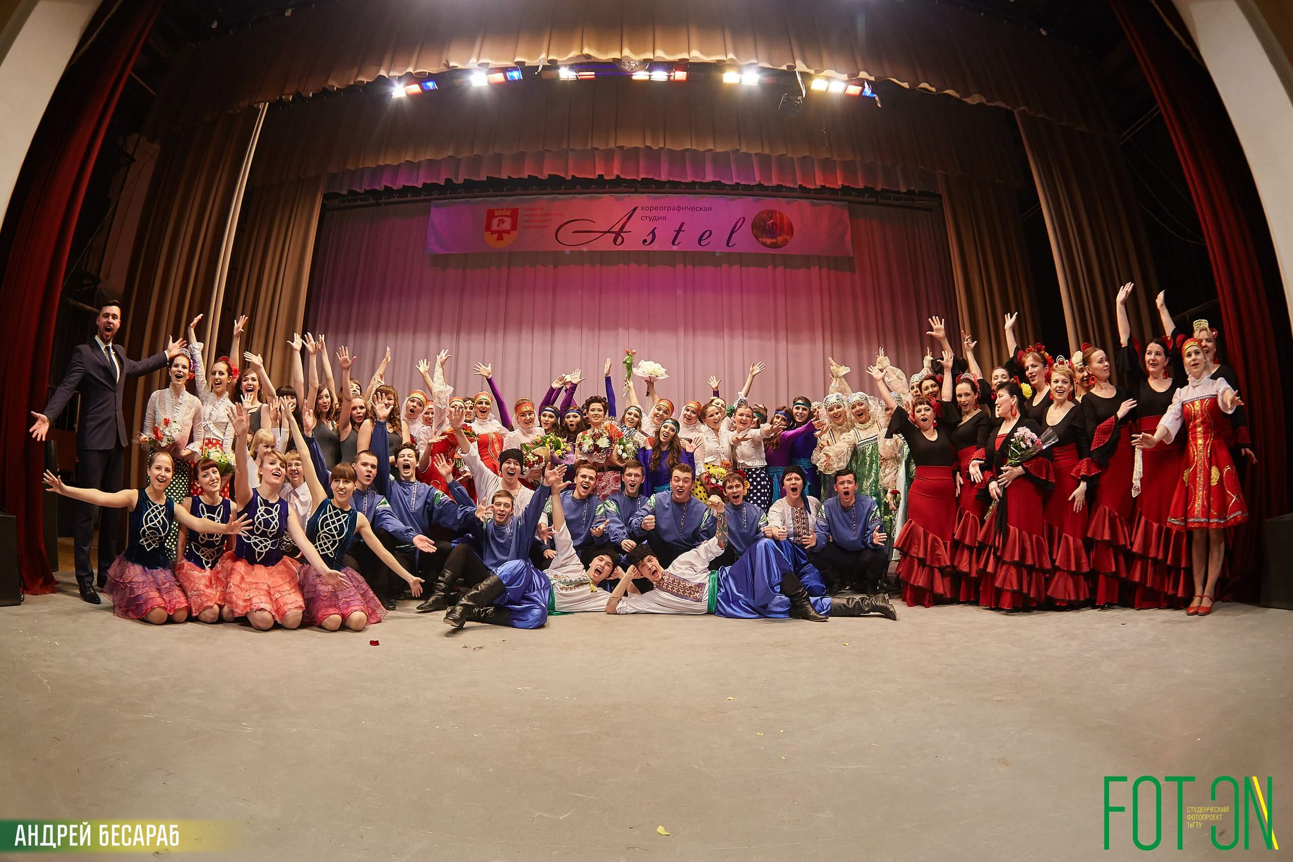 """Танцоры хореографической студии """"Astel"""" успешно выступили на Международном конкурсе «Парад планет»"""