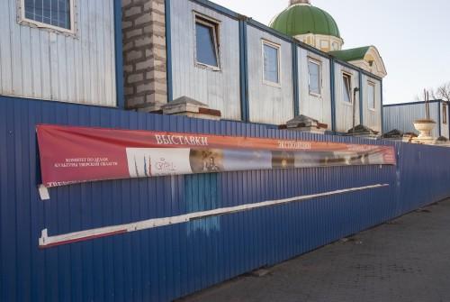 фото Вандалы испортили информационный баннер Тверской картинной галереи, размещенный на ограждении реставрируемого Путевого дворца