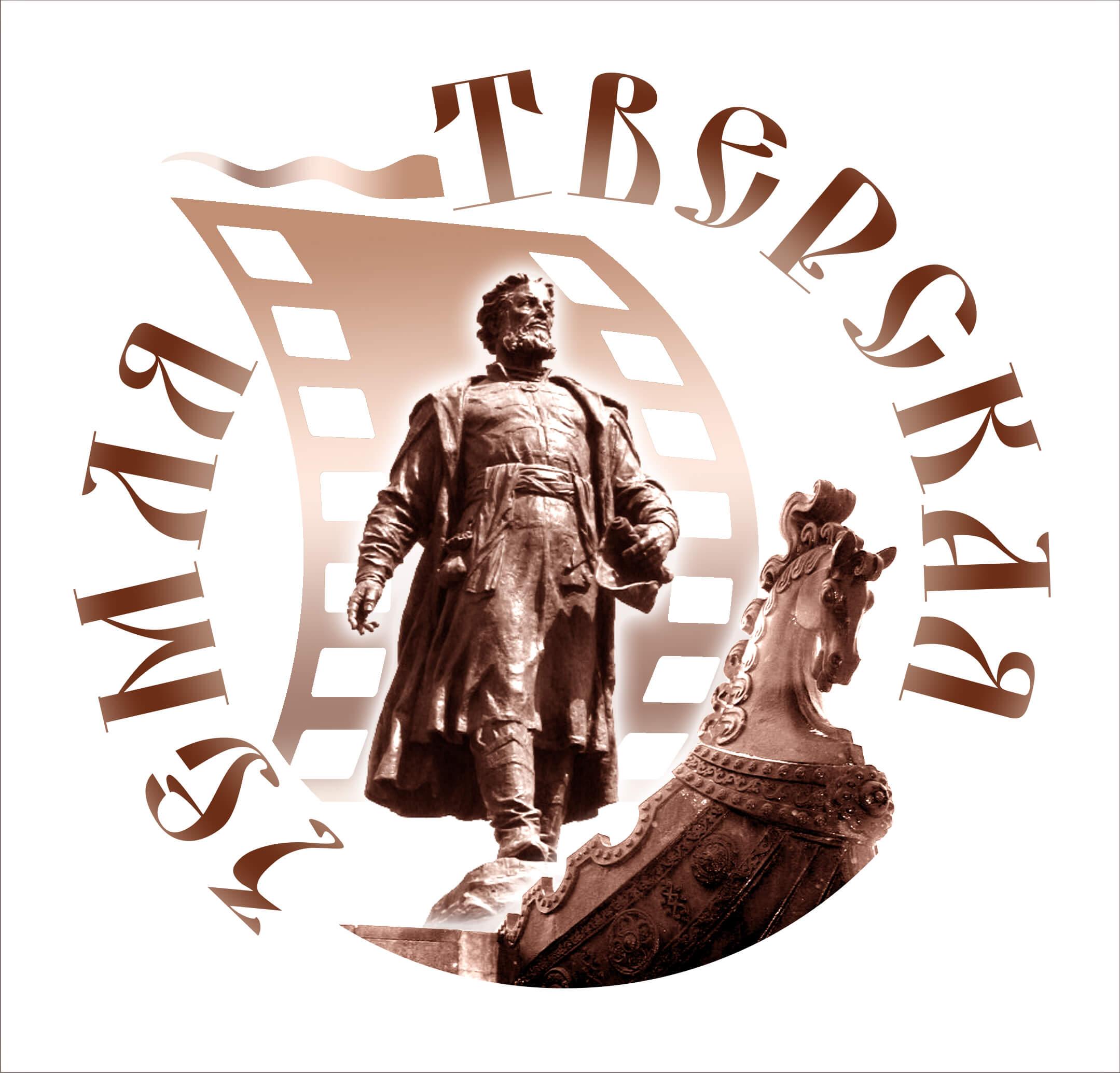"""В Твери пройдет областной фестиваль-конкурс любительских видеофильмов """"Земля Тверская"""""""