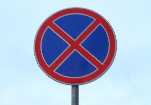 фото На Театральной площади в Твери временно запретят парковку