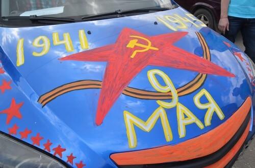 """фото Автопробег """"Я за Победу"""" стал самым массовым в России"""