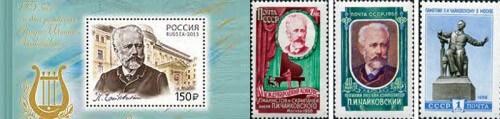 фото Последняя почтовая марка мая посвящена 175-летию со дня рождения композитора Петра Ильича Чайковского