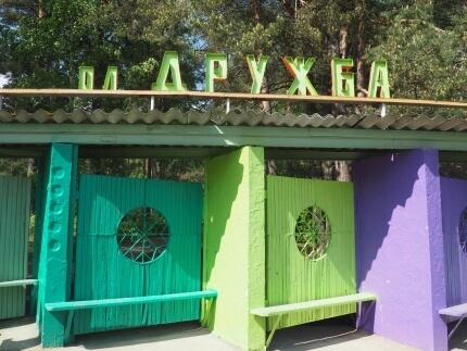 фото В Тверском регионе проверяют готовность детских лагерей к летнему сезону