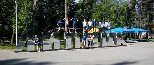 фото Болельщики «Волги» сыграли в Липецке