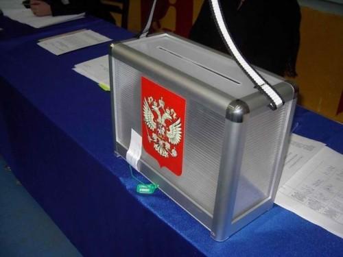 фото В Тверской области в Единый день голосования запланировано проведение 25 избирательных компаний