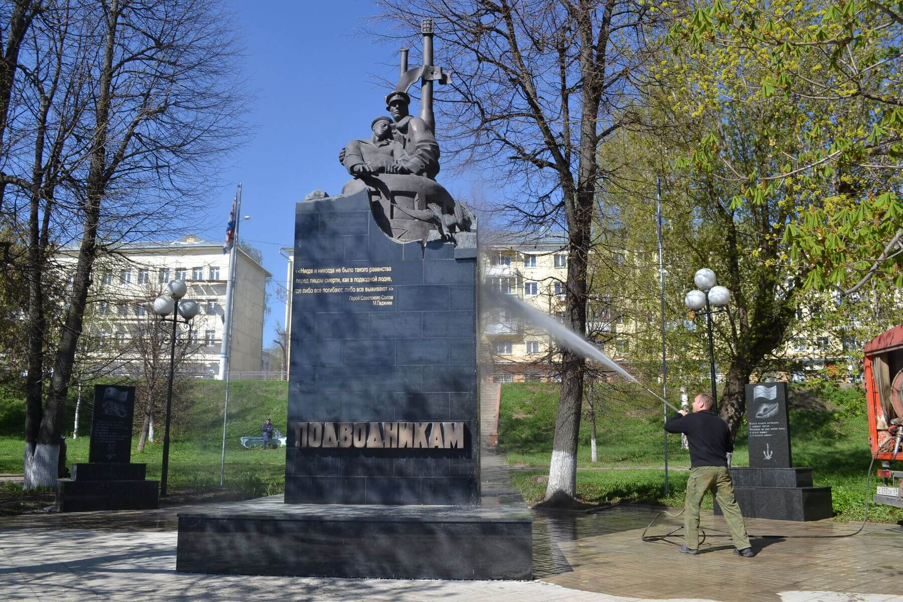 В Твери отремонтирован памятник морякам-подводникам