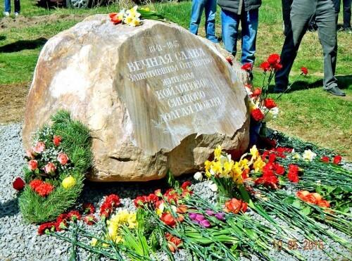 фото В деревне Койдиново Конаковского района жители на свои средства поставили памятник бойцам, не вернувшимся с войны