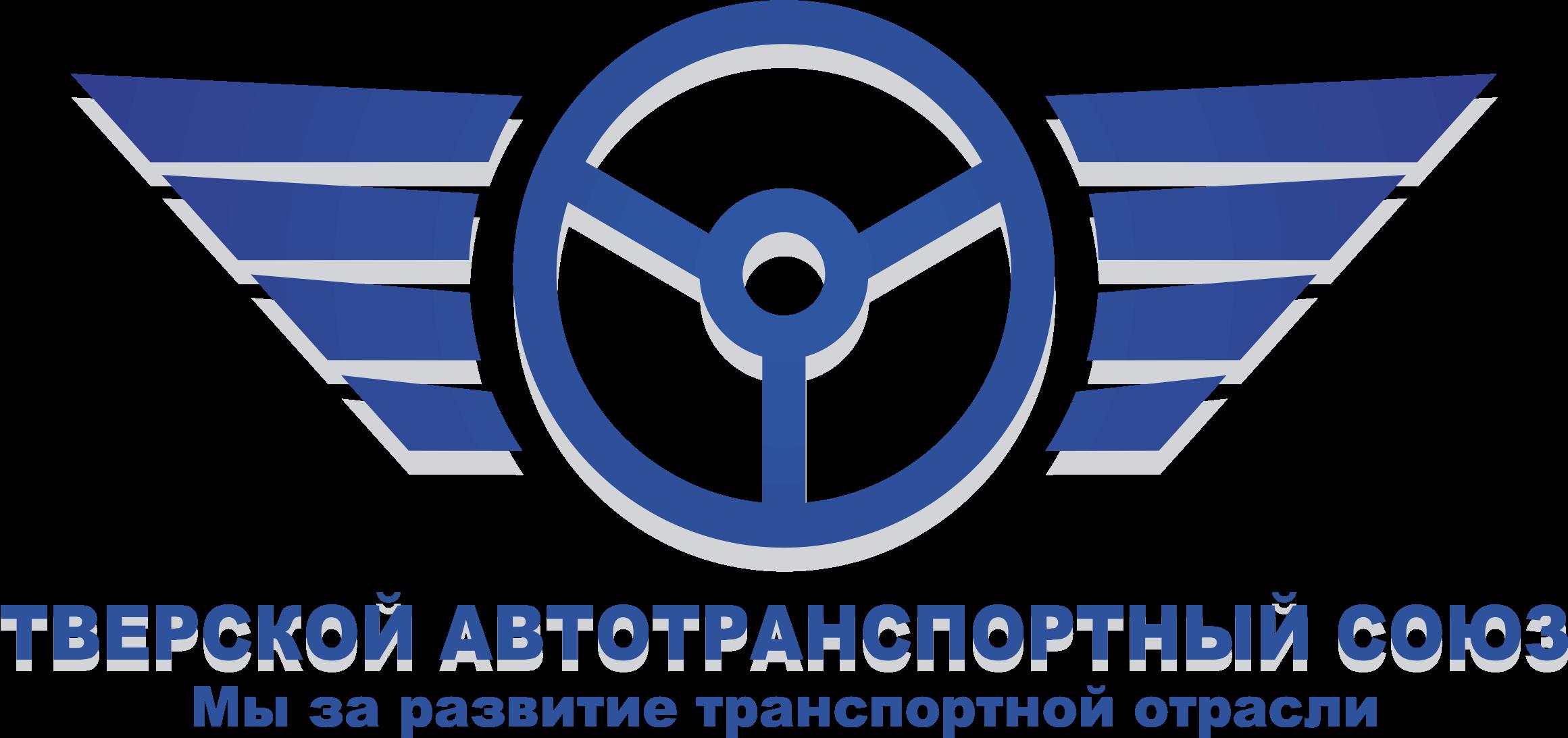 Тверской автотранспортный союз