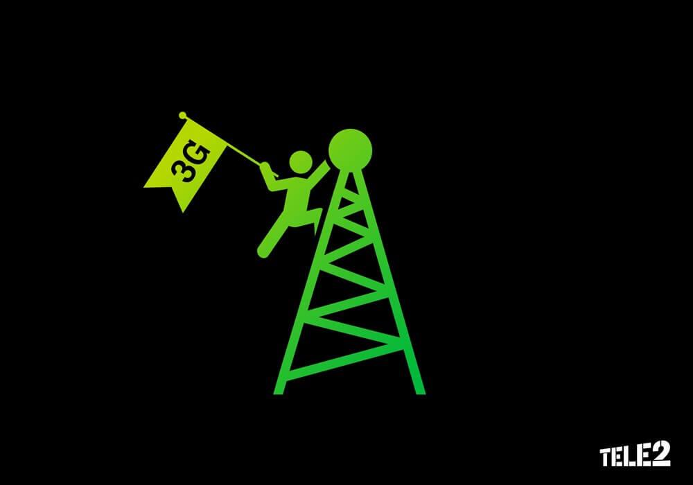 Tele2 запустила 3G в Тверской области