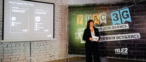 фото Tele2 запустила новые выгодные тарифы для абонентов Тверской области