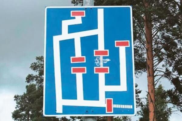схема движения транспорта.