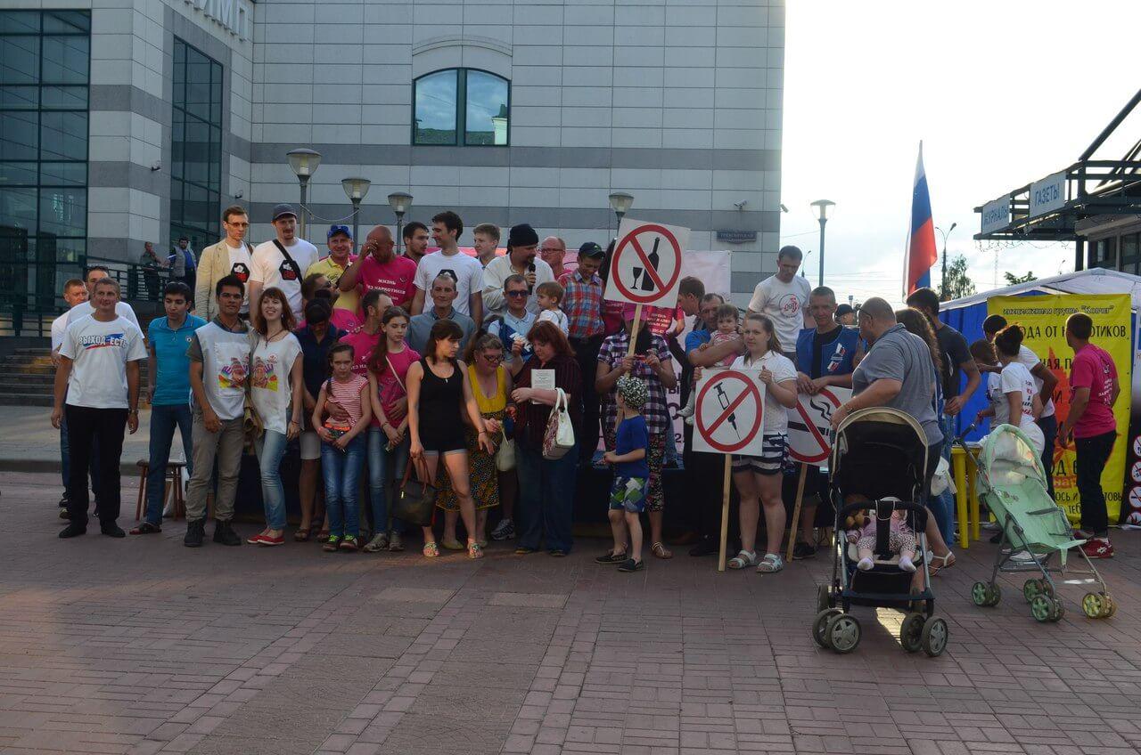 В Твери прошла акция к международному дню борьбы с наркоманией и наркобизнесом