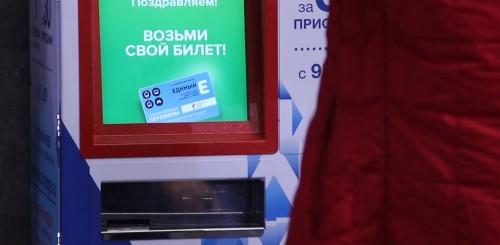 фото Московско-Тверская пригородная пассажирская компания планирует установить 50 билетопечатающих автоматов до конца года