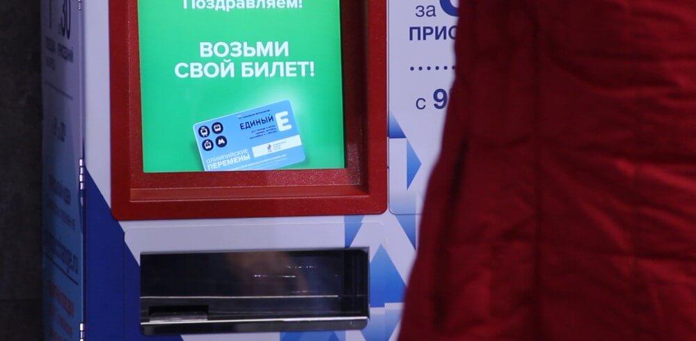 Московско-Тверская пригородная пассажирская компания планирует установить 50 билетопечатающих автоматов до конца года