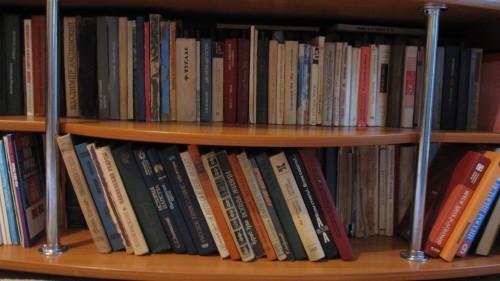 фото Книга - друг человека