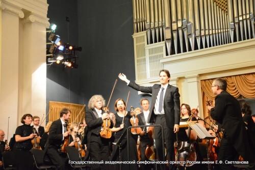 фото Тверская филармония предлагает абонементы на следующий концертный сезон