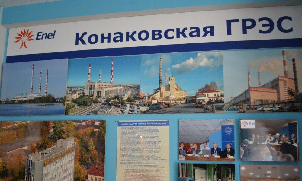 Конаковская ГРЭС готовится к морозам с лета