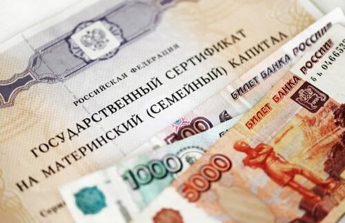 фото 66 отцов из Тверской области получили сертификаты на материнский капитал