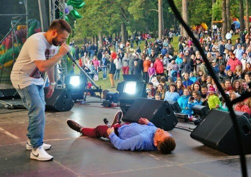 фото Конаково отметит День города концертами, выставками и спортивными мероприятиями