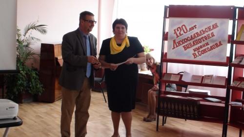 фото Лихославльская библиотека отметила 120-летие со дня основания