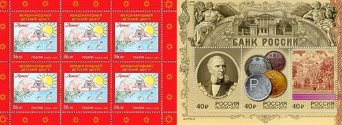 фото В июне коллекции филателистов пополнятся на восемь новых почтовых марок