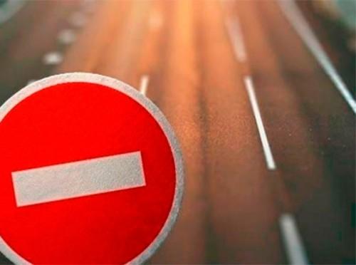 фото В Твери временно ограничат движение транспорта