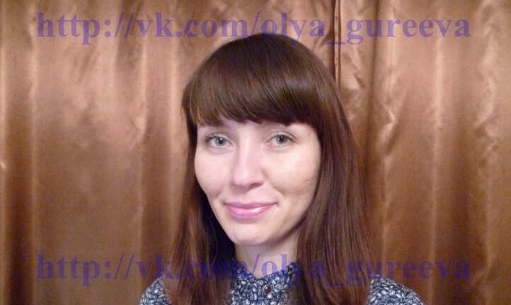 Завершен благотворительный сбор в помощь Ольге Гуреевой из Твери