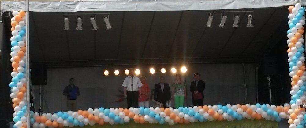 Конаковская ГРЭС открыла двери для всех желающих