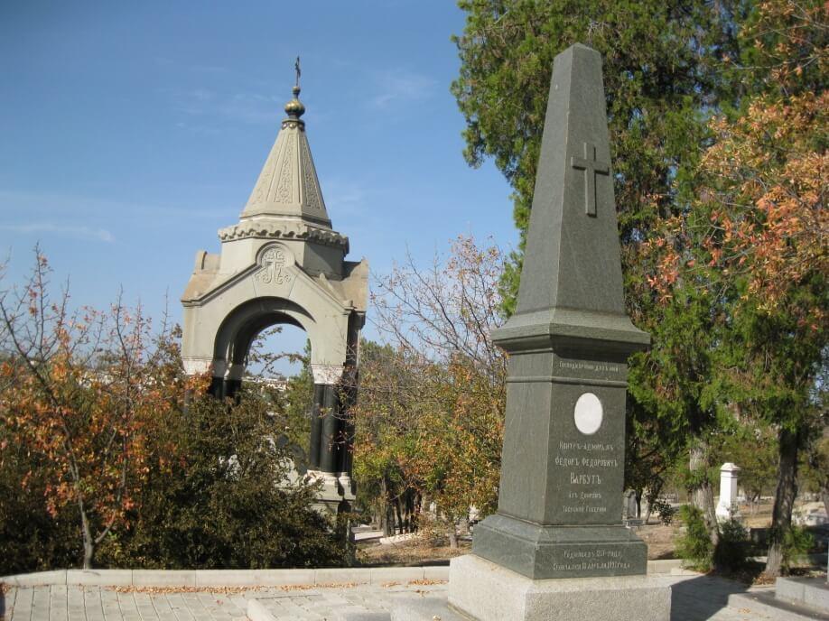 В Твери пройдет благотворительный аукцион по сбору средств на восстановление памятника тверскому адмиралу Ф.Ф.Нарбуту в Севастополе
