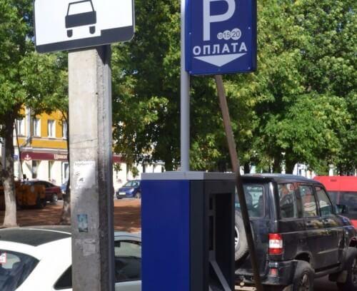 фото На Бульваре Радищева в Твери устанавливают паркоматы