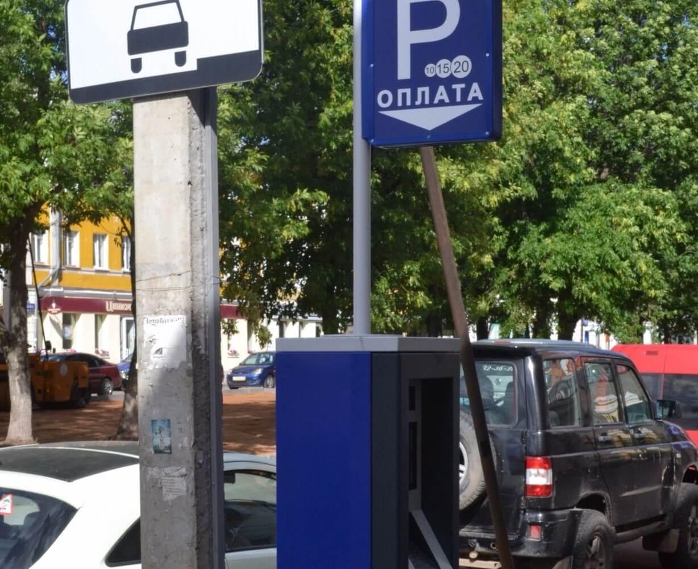 На Бульваре Радищева в Твери устанавливают паркоматы