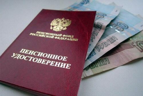 фото В Тверской области назначено более 7,6 тысячи страховых пенсий