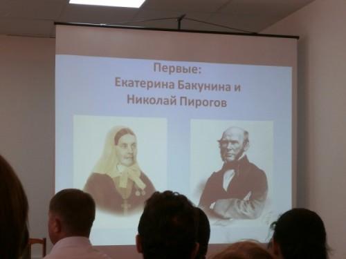 """фото В Максатихе прошли """"Пироговские чтения"""""""