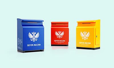 фото Почта России обновит почтовые ящики